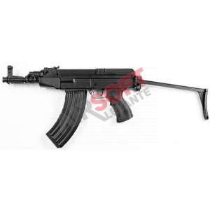 Vz58-S AEG - ARES